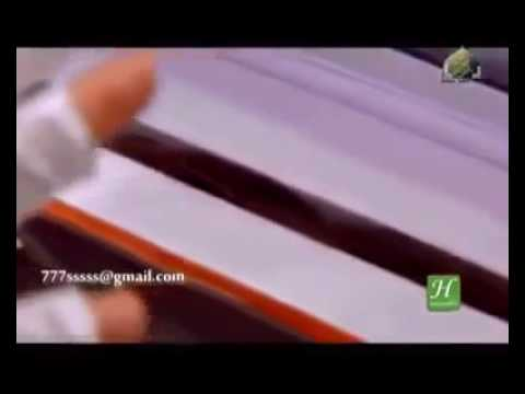 Falak Ke Nazaron (HUZOOR AA GAYE HAIN) SINGER, Milad Raza Qadri Uploaded By BABLOO JUNIOR,IRFAN SHAH