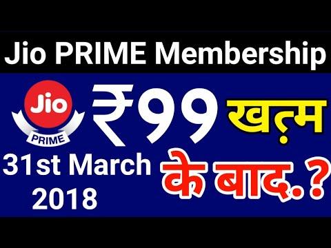 how to cancel prime membership 2018