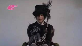 Nishii Yukito as Ciel Phantomhive in KUROSHITSUJI MUSICAL VOL 2 : T...