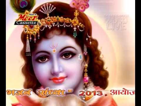 Guru Dev Daya Karke | Prakash Mali Live Bhajan | HD Video | Rajasthani Song