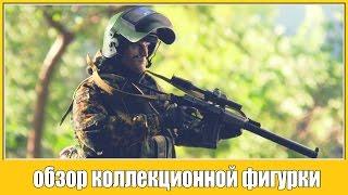 =SoLiD-Video= Коллекционная фигурка спецназовца DAM Toys Spetsnaz in Beslan, в масштабе 1/6