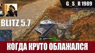 WoT Blitz - Победители по жизни. Самые нелепые концовки - World of Tanks Blitz (WoTB)