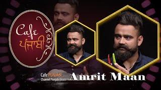 Amrit Maan | Exclusive Interview | Cafe Punjabi | Channel Punjabi Beats