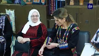 جلالة الملكة تؤكد أهمية دور الجمعيات الخيرية في المجتمع - (13-2-2019)