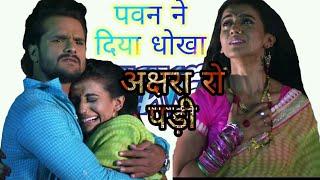 Bache Dil Ko Bedrdi Ne - Akshara Singh - Bhojpuri Sad Song