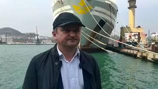 Представитель компании Доброфлот прокомментировал происшествие на плавбазе Всеволод Сибирцев
