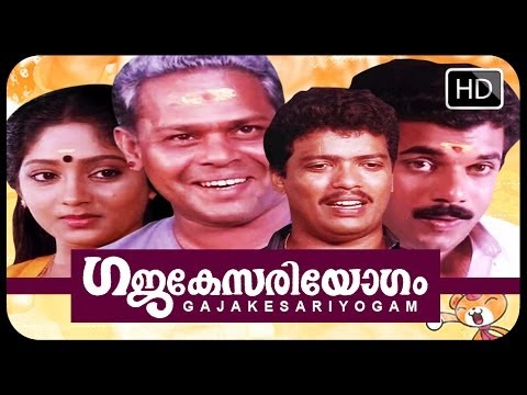 Gajakesariyogam - Malayalam Comedy Full Length Movie Official HD
