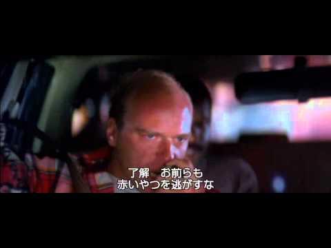 リーサル・ウェポン2/炎の約束 ...