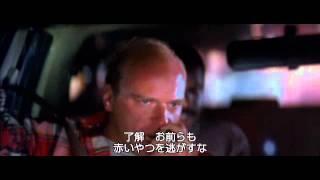 リーサル・ウェポン2/炎の約束(字幕版) (プレビュー)
