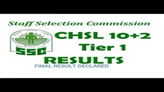 HOW TO CHECK SSC CHSL TIER 1 FINAL  RESULT
