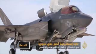 النظام السوري يتهم إسرائيل بقصف مطار المزة العسكري
