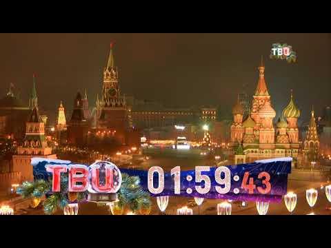 Рестарт эфира ТВ Центр +4 (23.12.2020).