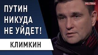 Зеленский должен перезагрузить постсоветскую Украину: Климкин - Порошенко, Путин, Крым, Донбасс