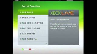 Xbox Live Free 2 Day Codes! (May-7-2012) Open