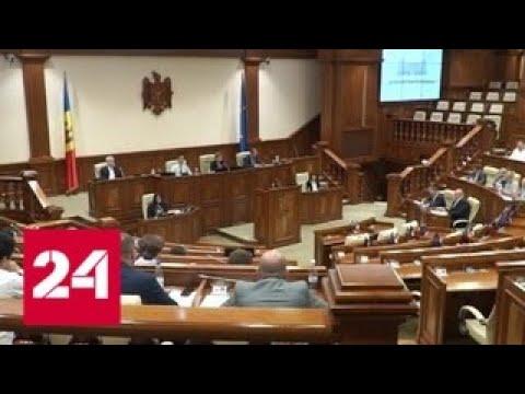 Молдавия: кабмин Филипа уходит в отставку - Россия 24