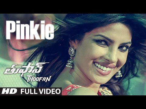 Pinkie Full Video Song || Thoofan || Ram Charan,Priyanka Chopra || Telugu Songs