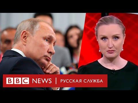 Путин, Кличко и лох-несское чудовище   Новости