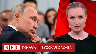 Путин, Кличко и лох-несское чудовище | Новости