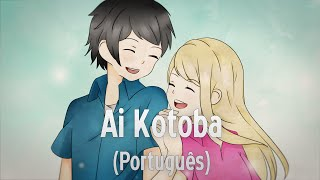 【Kai】 -「Ai Kotoba」 ( Português - Brasil )
