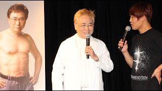 ジャンポケ武山、高須院長に大興奮! 映画「アイ・フランケンシュタイン」イベント(1)