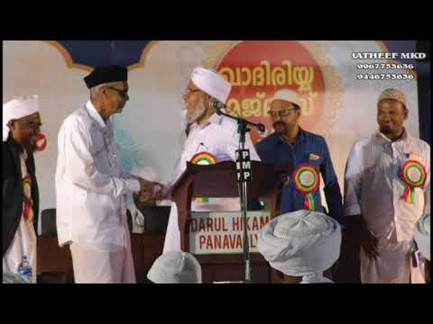 Ponmala Usthad 02 at panavally qadiriyya Majlis 33th annual conference
