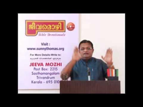 jeevamozhi peopletv message / Ep.14- Evg.Charles John