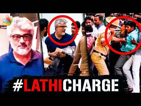Lathi Charge For Ajith Fans   Viswasam
