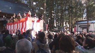 2月3日の節分の日に山家神社(上田市真田地域)でおこなわれた節分祭に...