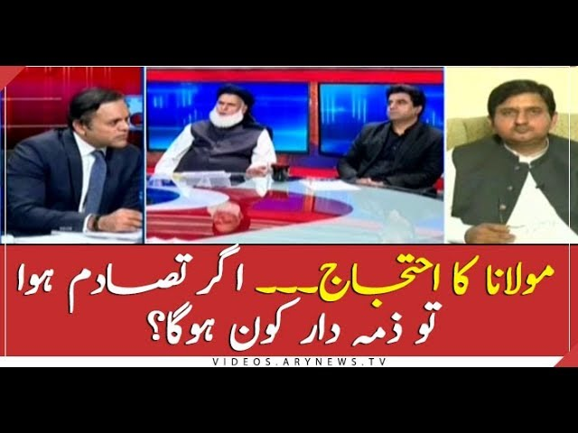 Who will be held responsible in case of clash during Fazl's countrywide protest?