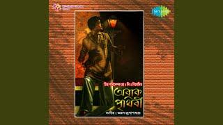 Abak Prithibi Abak Korle Amay With Songs Bidraha Aaj Bidraha