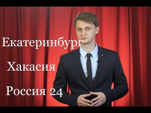 Смотреть фото Чиновник напал на журналиста России 24. RNT #97 новости Россия