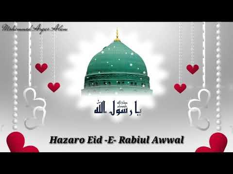 Nisar Teri Chahal Pahal Par Hazaron Eid Rabi Ul Awal Status