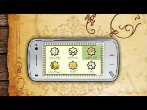 Asgatech Quran 2011.FLV