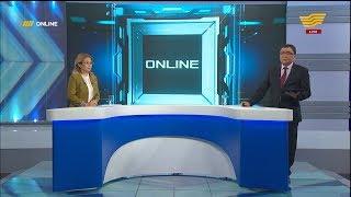 Социальные выплаты. Балжан Баяхатова. «Online»