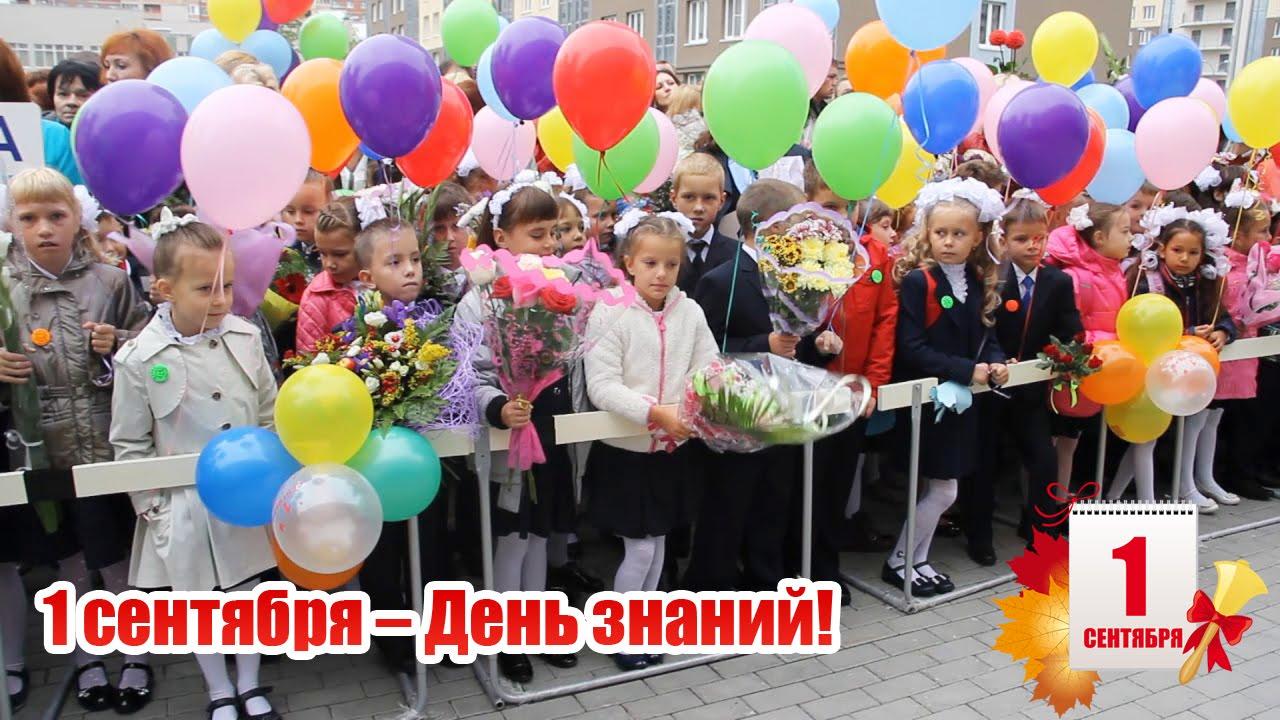 Праздник 1 июня день защиты детей в спб