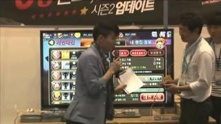 KeG 광주 e-sports 대회