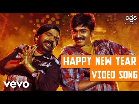 Kavan - Happy New Year | Vijay Sethupathi, Madonna | Hiphop Tamizha