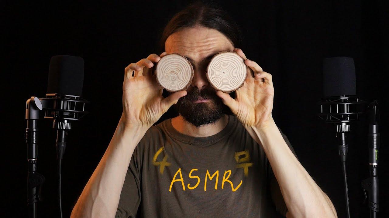 ASMR 나무 소리가 의외로 팅글 폭발! [피에르 | 한국어]