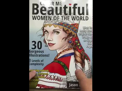 color me beautiful women of the world adult coloring book flip through youtube - Color Me Beautiful Book