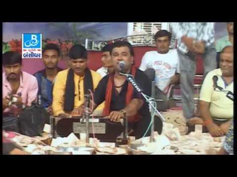 kirtidan gadhvi laadki new live dayro 2017 mangrol live programme part - 4