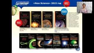 Обзор компьютерной и научной литературы издательства