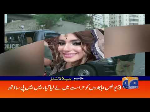 Geo Headlines  11 AM | 22nd November 2019