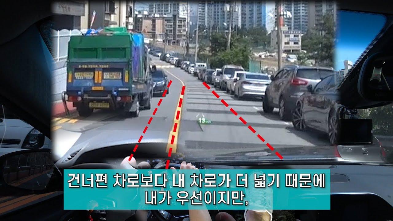 후진으로 주차장 나오기, 좁은길, 고속주행[초보운전 필수팁]