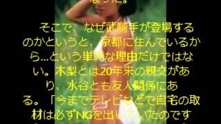 4月にテレビ朝日系で放送された、俳優1泊2日京都編~』が、10月10日(後...