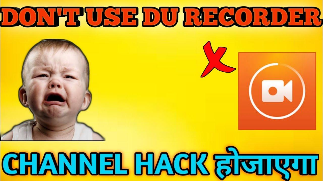 DON'T USE DU RECORDER | CHANNEL HACK HO JAYAGA| DU RECORDER से चैनल हैक हो जायगा Warning