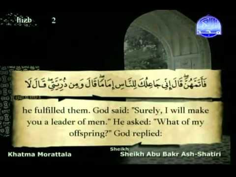 Surat Al Baqarah Full by Sheikh Abo Bakr Al-Shatri