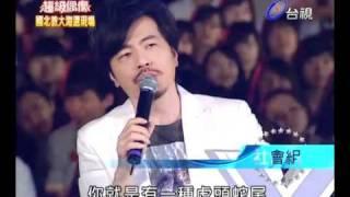 2011507 超級偶像 2.蔡依傑 黃俊霖 許崇漢