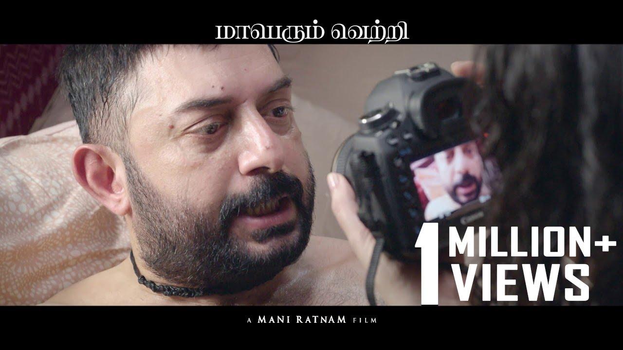 chekka-chivantha-vaanam-back-2-back-promo-2-mani-ratnam-lyca-productions-madras-talkies
