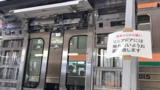 リニア式ドア 開閉の様子 (大宮鉄道ふれあいフェア2017)