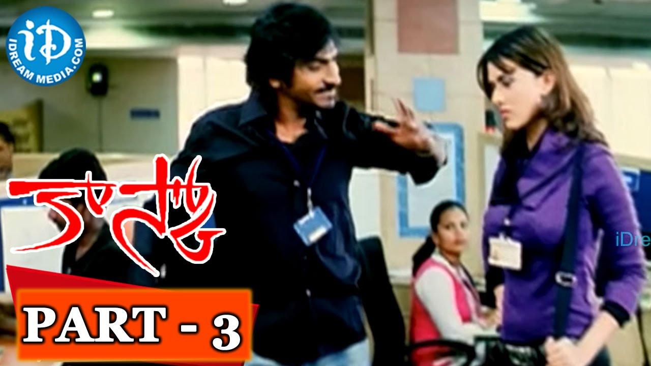 Download Kasko Full Movie Part 3 ||  Vaibhav, Swetha Basu, Gowri Pandit || G Nageswara Reddy || Premji Amaran